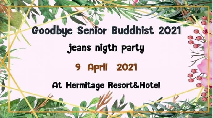 เชิญร่วมกิจกรรม Goodbye Senior Buddhist 2021 วันที่ 9 เมษายน 2564  ณ โรงแรมเฮอร์มิเทจ